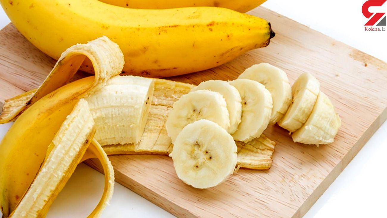 به جای موز این میوه را بخور !