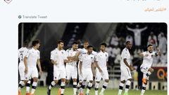 بازتاب حذف السد در سایت باشگاه قطری+ تصویر