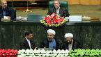 هیاتی عالیرتبه از سنگال وارد تهران شد