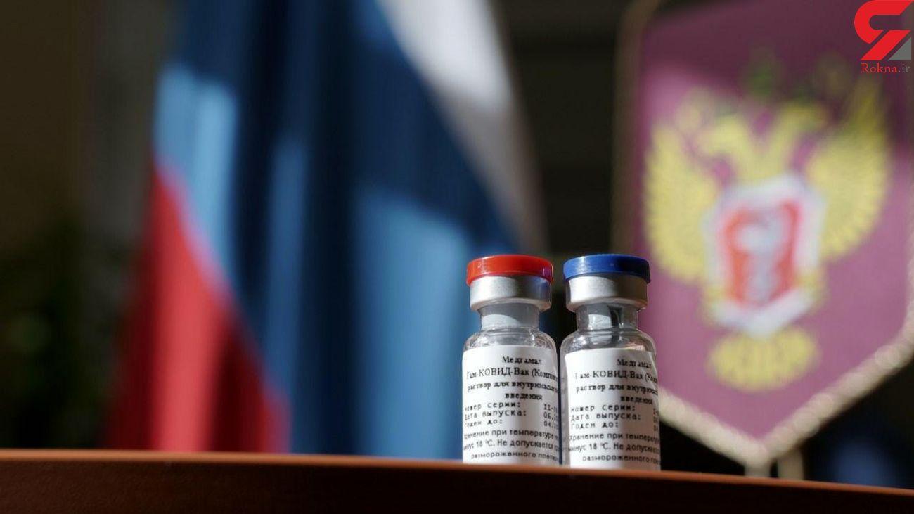 آمادگی ۲۷ کشور برای خرید واکسن کرونای روسی
