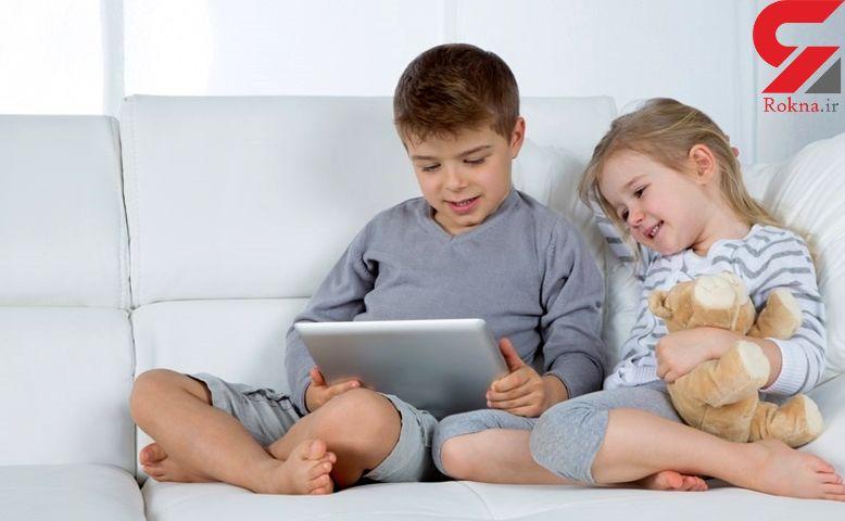 چگونه فرزندان را در فضای مجازی کنترل کنیم؟