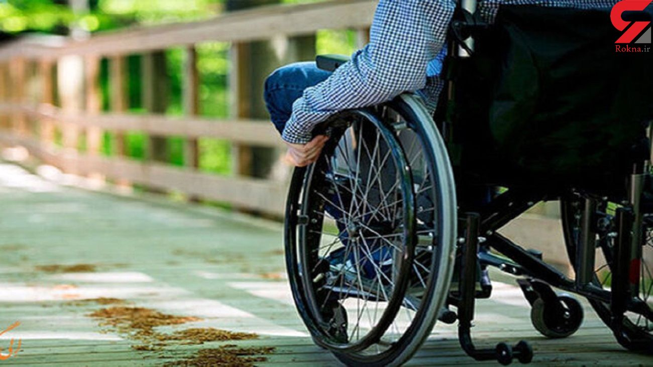 چرا راه اندازی صندوق حمایت از فرصت های شغلی معلولان طولانی شد؟ / توضیحات بهزیستی