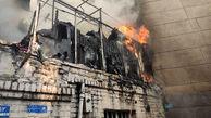 جزئیات آتش سوزی امروز عصر در ساختمان قدیمی خیابان نظام آباد