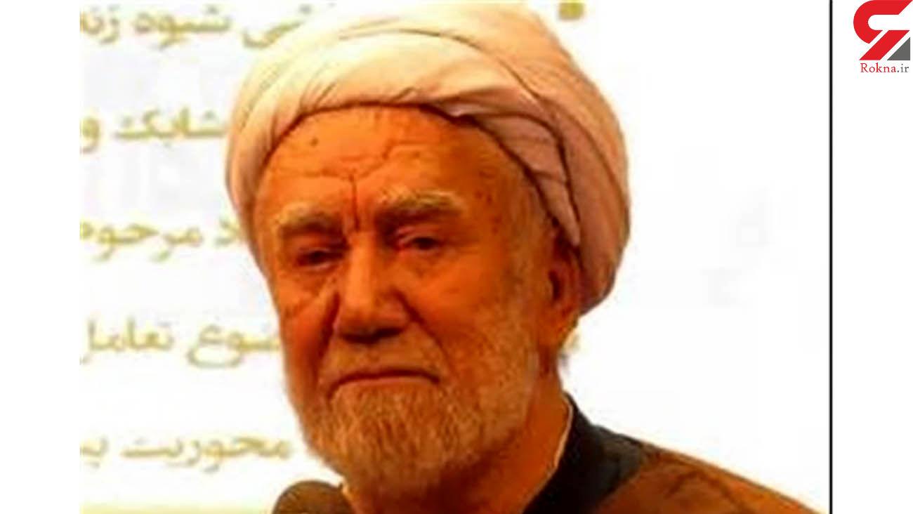آیتالله سرشناس درگذشت / قزوین در ماتم + عکس