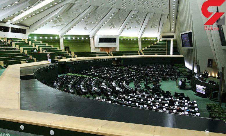 23 خانواده مجلس با خانواده به مشهد می روند