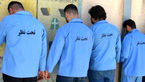 سیما دختر جوان تهرانی این 4 مرد را اجیر کرده بود / همگی بازداشت شدند