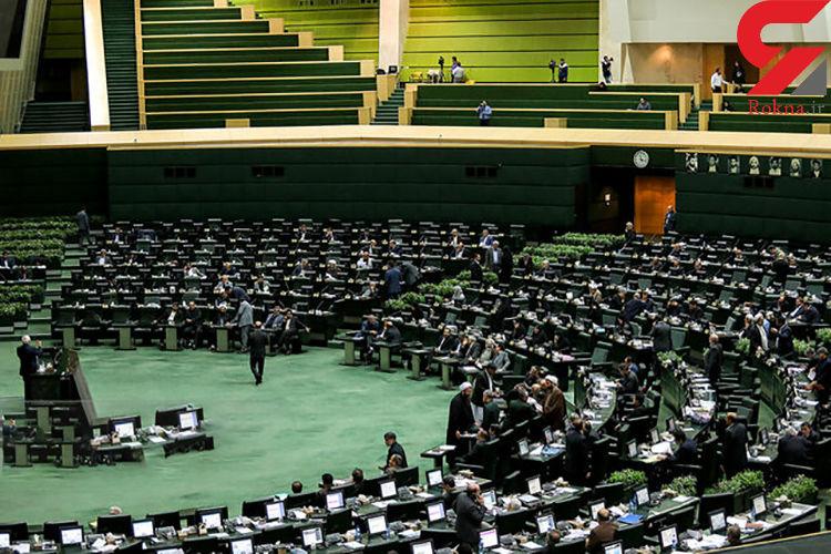 آغاز جلسه غیرعلنی مجلس با حضور «نوبخت»