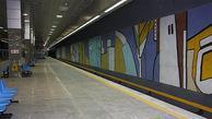 بهرهبرداری از 12 ایستگاه مترو تا پایان سال