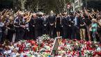 پادشاه و ملکه اسپانیا در مراسم یادبود قربانیان حمله بارسلون+عکس