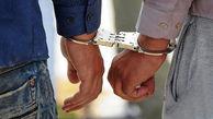 دستگیری 2 شرور و سارق مسلح در رودان