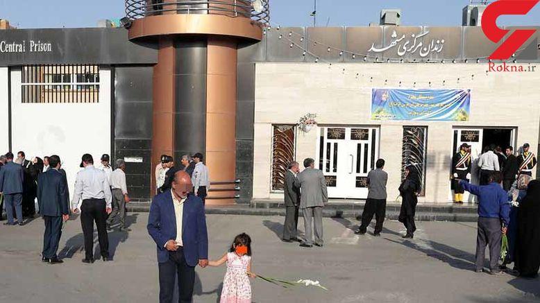 آزادی 13 زندانی جرائم غیر عمد / خیر تهرانی کار بزرگی کرد