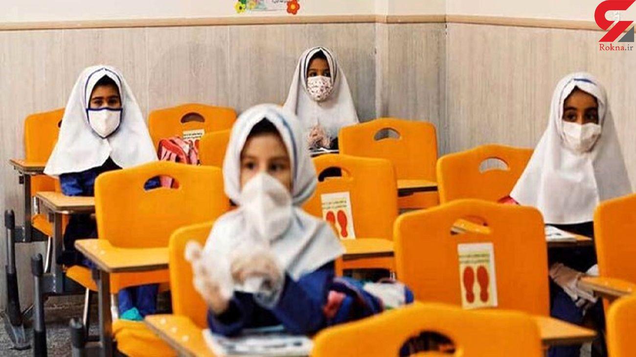 نحوه بازگشایی مدارس در مهر ماه 1400 اعلام شد