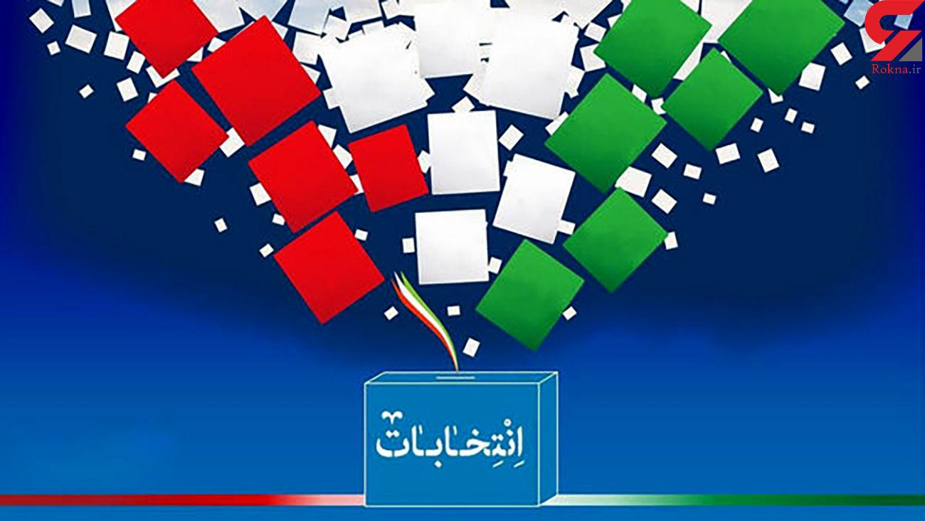 حضور 3 محسن در انتخابات 1400 !