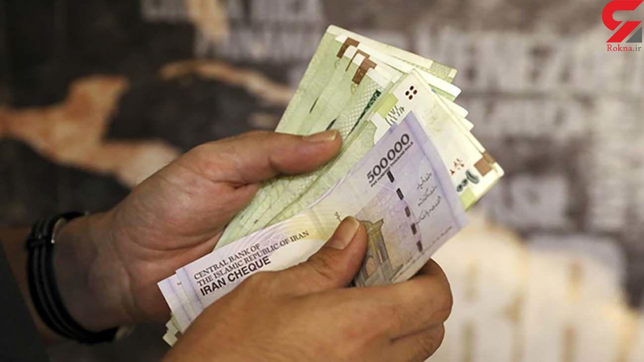 میزان وام بانکی به بازنشستگان در سال 1400 اعلام شد