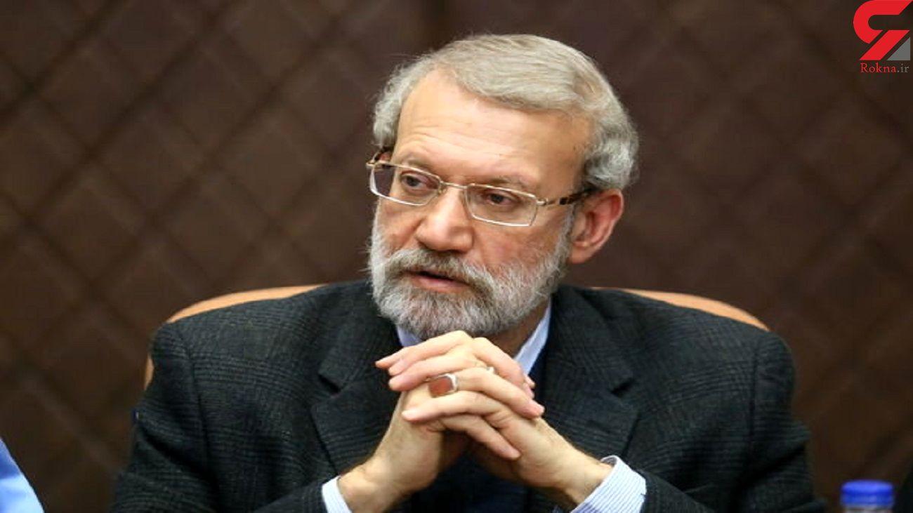 دعوت مجمع متخصصین از لاریجانی برای نامزدی در انتخابات 1400