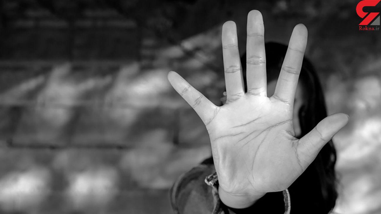 تجاوز جنسی به لادن 22 ساله در خانه مجردی پسر پولدار تهرانی