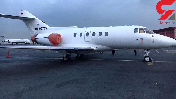 حادثه جدی برای جت خصوصی روسیه در فرودگاه مهرآباد تهران + عکس