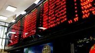 دسترسی آنلاین ۳ سهامدار حقیقی به دلیل سفارش نامتعارف در شپنا مسدود شد