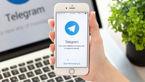 اختلالات تلگرامی چند ساعت گذشته به شبکه های ایران مربوط نیست