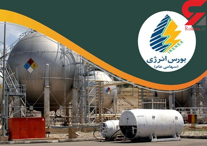 عرضه 2 میلیون بشکه نفت خام سبک در بورس انرژی