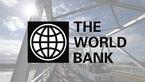 جدیدترین پیش بینی بانک جهانی از رشد اقتصاد ایران