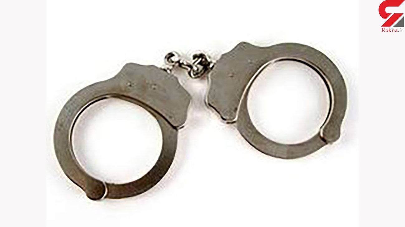 بازداشت عامل ایجاد بی نظمی در یکی از بانک های مرودشت/ دستگیری عامل انتشار دهنده کلیپ