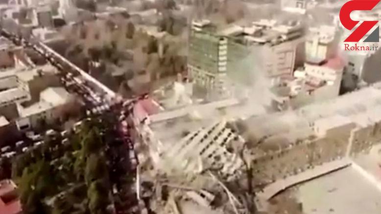 فیلم هوایی فاجعه پلاسکو