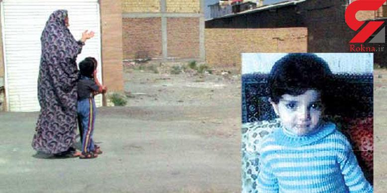 فقط بگو دخترم کجاست؟ + عکس پرنیای گمشده کرجی