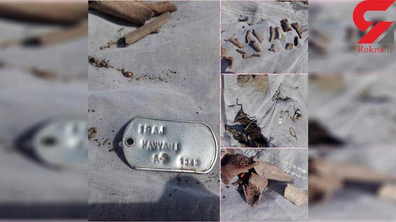 راز پلاک پیدا شده رزمنده دفاع مقدس در سیل خوزستان پیچیده شد ! / او زنده است + عکس