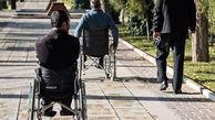 تجمع تعدادی از معلولان مقابل مجلس
