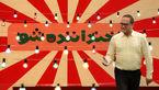 انتقاد تند روز نامه کیهان به شوخی کمدین خندوانه با یک شخصیت برجسته