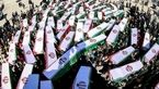 بازگشت پیکر مطهر ۱۰۰ شهید به کشور