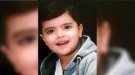 این پسر کوچولو فرشته نجات 3 ایرانی شد / پدرو مادر جوان تصمیم سختی گرفتند+عکس