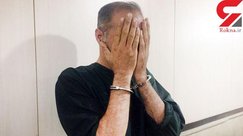 پوشش و حجاب زنان تهرانی برای این مرد با دستانی خون آلود فرقی نداشت! + فیلم مصاحبه و عکس