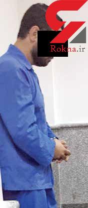 وقتی بیدار شدم زنم را با چادر نماز بی جان روی صندلی دیدم / این مرد دستگیر شد+عکس