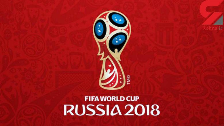 5 غایب جام جهانی ۲۰۱۸ روسیه