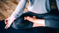 فواید شگفت انگیز یوگا برای ذهن و بدن
