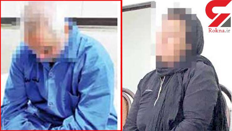 دستور نبش قبر مرد میلیاردر تهرانی برای برملا شدن یک راز / زن دوم با شوهر خواهرش نقشه پلید داشتند + عکس