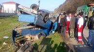 حادثه ای هولناک در محور آستارا / تصادف شدید نیسان و کامیون با 3 مصدوم