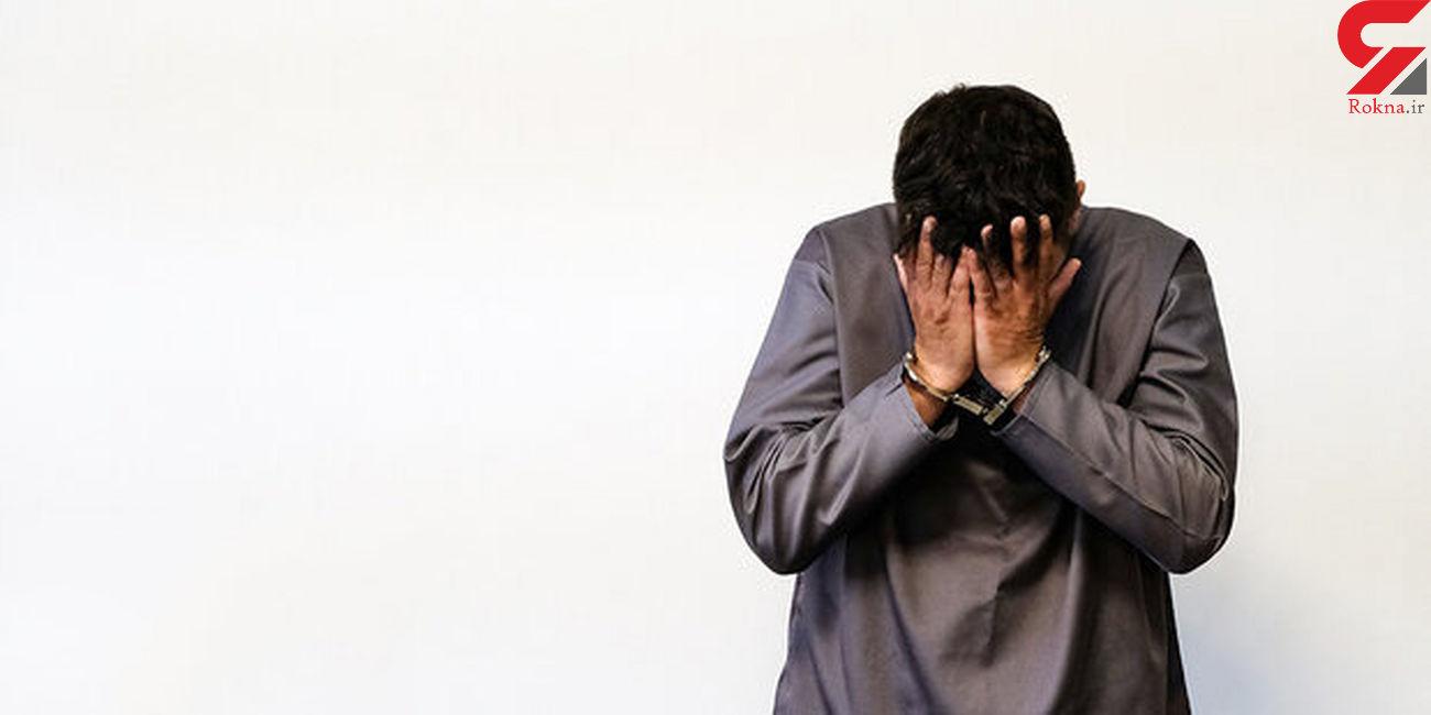 دسیسه شیطانی جوان تهرانی برای یک زن جلوی چشمان شوهرش / در خیابان جشنواره رخ داد + عکس