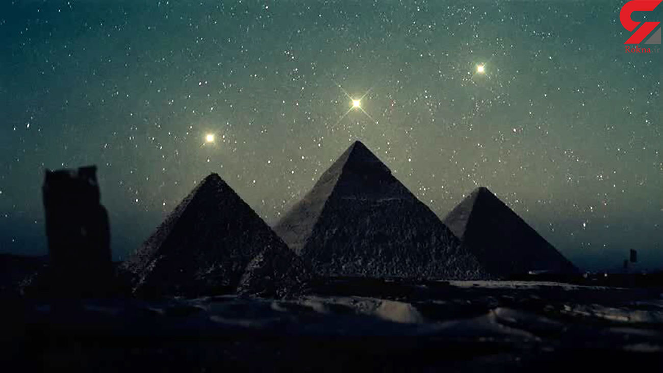 اهرام ثلاثه با ستارگان ارتباط دارد؟
