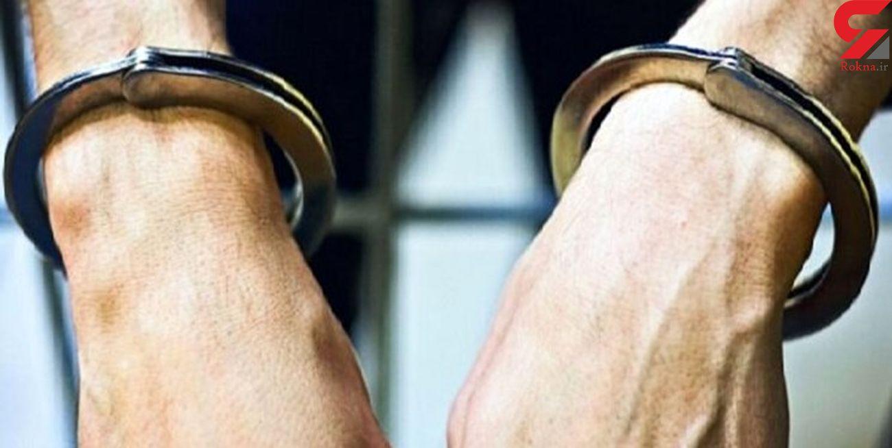 قاچاقچی دستگاه گنج یاب در یاسوج دستگیر شد