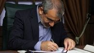 ترامپ و تبلیغات خصمانه علیه ایران