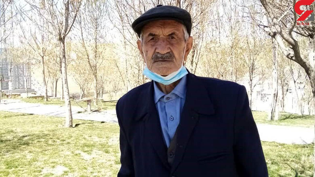 مرگ مرموز پیرمرد در آستانه ازدواج با دختر روستایی + عکس