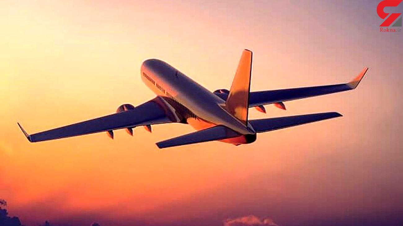 وضعیت قیمت بلیط هواپیما در ایام نوروز اعلام شد / خبر خوب به مسافران