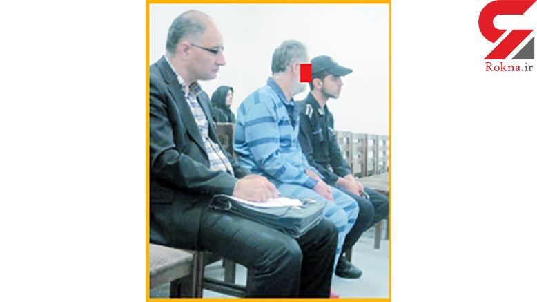 داماد از قتل نوعروس خائن فیلم گرفته بود که ..! / دادگاه تهران ادعای این مرد را پذیرفت + عکس