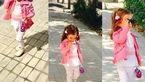 وقتی که دختر رضا صادقی تیپ میزند! + دلنوشته رضا صادقی برای دخترش + عکس