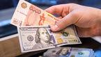 قیمت دلار و قیمت یورو امروز چهارشنبه 29 اردیبهشت + جدول قیمت