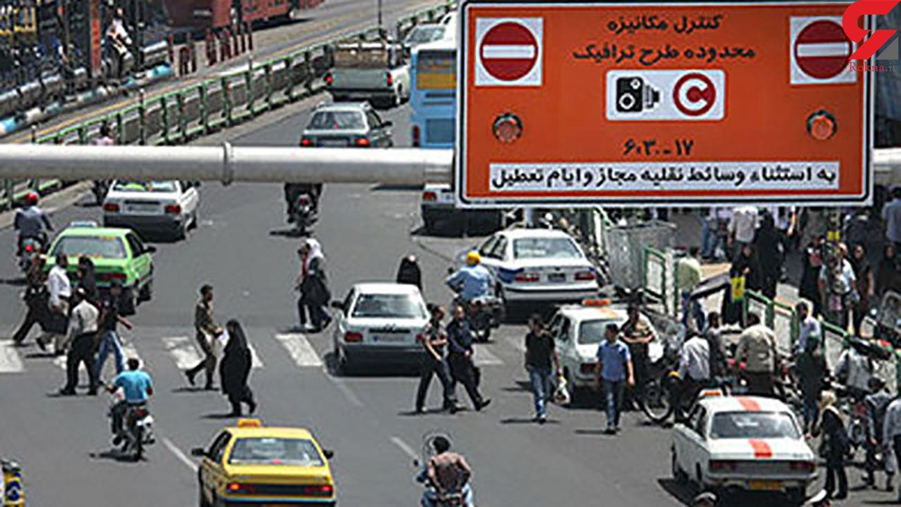 اطلاعیه معاونت حمل و نقل و ترافیک شهرداری تهران درباره ساعات اجرای طرح های ترافیکی