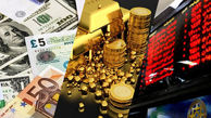 امسال کدام بازار پررونق میشود؟